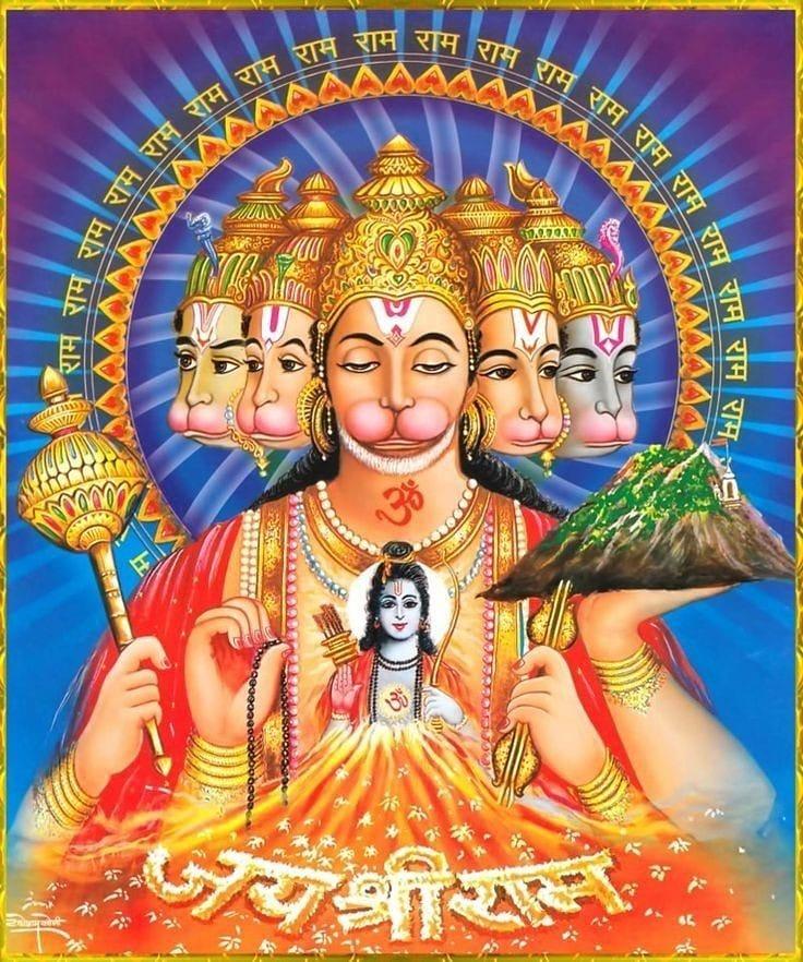 Panchmukhi Hanuman Photo Images Pic Download Panchmukhi Hanuman Ji Ki Photo Bhagwan Ki Photo